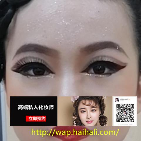 韩国拉丁舞妆容男团眼妆教程