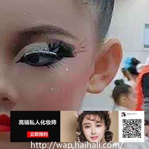 拉丁舞台妆儿童,新手眼妆教程