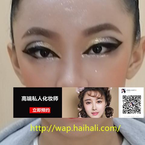 拉丁拉丁裔,韩式清新猫眼妆教程